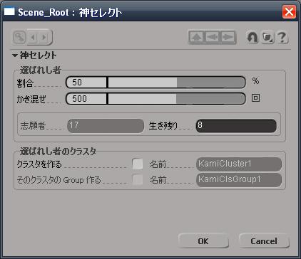 Kami_ppg_2