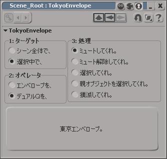 Tokyoe_ppg