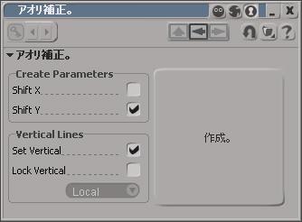 Aorihosei_ppg