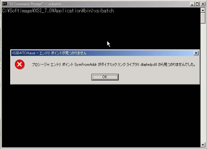 Xsi7_w2k_error