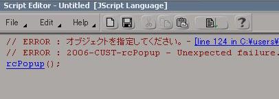 Rctools_error