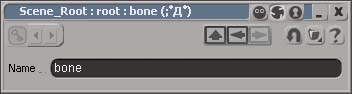 Bone_gorua_ppg