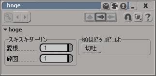 Ui_47