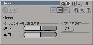 Ui_49