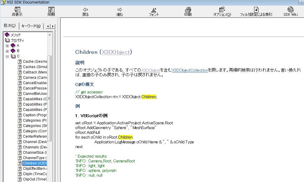 Shutoku303