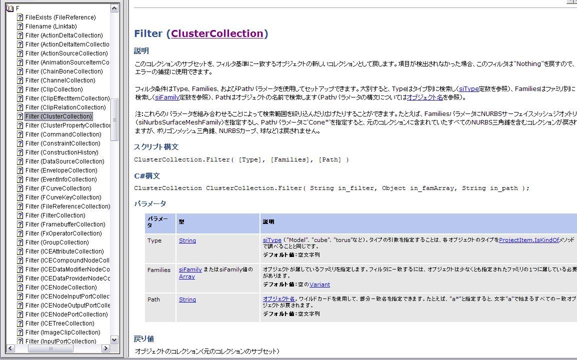 Sdkg_filter