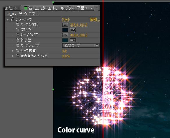 02_colorcurve