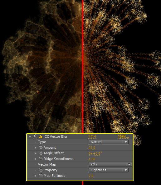 05_vectorblur