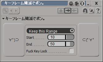 Keyframefucker