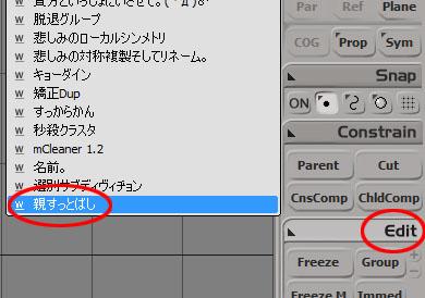 Os_menu